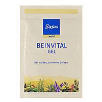 Пробник освежающего геля для улучшения микроциркуляции в ногах Sixtus Beinvital Gel