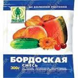 Бордоская Смесь 300гр.