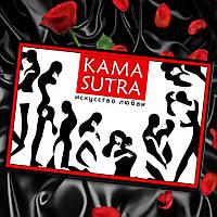 Шоколадный набор  ''KAMA SUTRA'' камасутра 200 гр.
