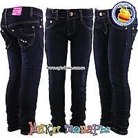 Синие джинсы с флисом для девочек от 6 до 11 лет (vn4868)