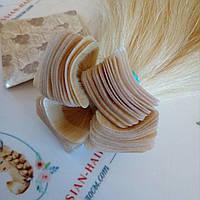 НОВЫЕ ПОСТУПЛЕНИЯ!!!! Волосы для ленточного наращивания 85-95 см