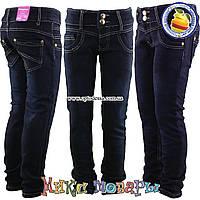 Утеплённые джинсы на флисе для девочек от 6 до 11 лет (vn4869)