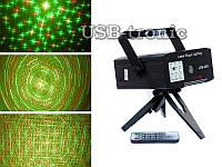 Лазерная установка LSS-20 на пульте ДУ, лазерный проектор цветомузыка