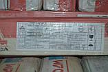 Электроды ЦЛ-11 5мм, фото 3