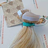 НОВЫЕ ПОСТУПЛЕНИЯ!!!! Волосы для ленточного наращивания 47-53 см