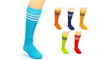 Гетры футбольные мужские CO-120 (нейлон, р-р 40-45 цвета в ассортименте)