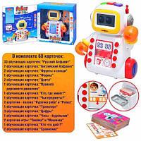 Обучающий робот Шунтик Zhorya имеет в комплекте 60 карточек