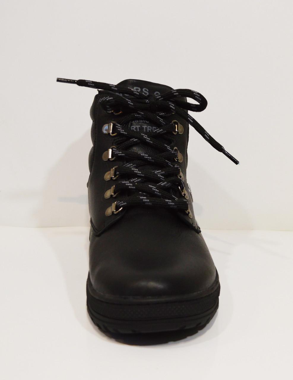 31c85b7bc Зимние мужские ботинки Konors 906, цена 1 246,50 грн./пара, купить в  Александрии — Prom.ua (ID#410957013)