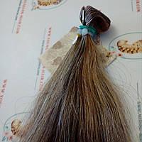 НОВЫЕ ПОСТУПЛЕНИЯ!!!! Волосы для ленточного наращивания 50-52 см