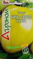 """Семена томата Бычье Сердце желтое, среднеспелый 30 шт, """"Агроном"""", Украина"""