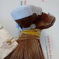 НОВЫЕ ПОСТУПЛЕНИЯ!!!! Волосы для ленточного наращивания 54-55 см