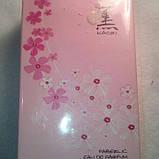 Парфюмерная вода Kaori, 55 ml, Faberlic, фото 2