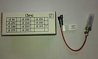 Свеча GP 9в сб. 2615 на Планар 2Д-12