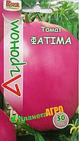 "Семена томата Фатима, ранний 30 шт, ""Агроном"", Украина"