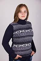 Зимний свитер с морозным узором темно-синий