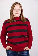 Красная женская кофта большего размера