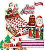Шоколадная фигурка Дед Мороз с сюрпризом 24 шт 38 г (ANL)