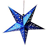 Звезды объемные для новогоднего декора 50 см., синие