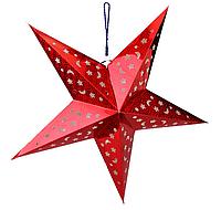 Звезды объемные для новогоднего декора 50 см., красные