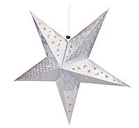 Звезды  бумажные для декора 3D 30 см. , серебро