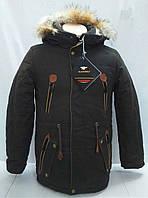Куртка-парка зимняя для мальчика подростка