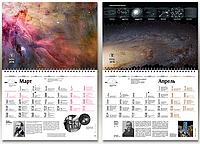 Календарь 2018, настенный перекидной  А4, 12 листов, 13 листов