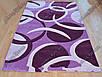 """Рельефный ковер Фрузе """"Шалтай"""", цвет фиолетовый, фото 5"""