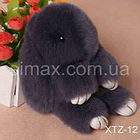 Брелок Кролик Брелок на сумку Кролик из натурального меха Rex