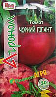 """Семена томата Черный Гигант, среднеспелый 30 шт, """"Агроном"""", Украина"""