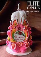 """Подарочная свеча с надписью """"Желаю счастья!"""". Нежной розовой расцветки. Надпись может быть на Украинском языке"""