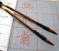 Кисть для каллиграфии светло-коричневая
