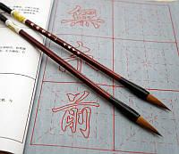 Кисть для каллиграфии коричневая