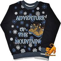 """Детский теплый гольф """"Adventure In The Mountains"""", трикотаж с начесом , для мальчика (рост 92-128 см)"""