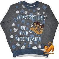 """Детский теплый гольф """"Adventure In The Mountains"""", из трикотажа с начесом , для мальчиков (рост 92-128 см)"""