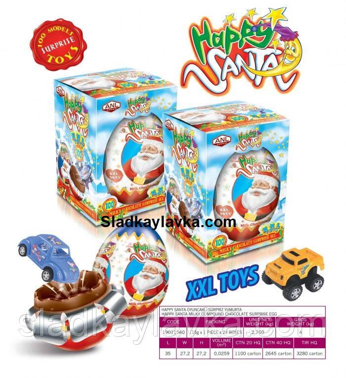 Шоколадное яйцо Дед Мороз с сюрпризом 9 шт 115 г (ANL)