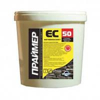 Праймер Огнебиозащита для дерева ЕС-50 (ББ-32), 5л