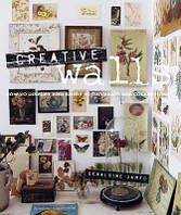 Creative walls: how to display and enjoy your treasured collections. Креативные стены