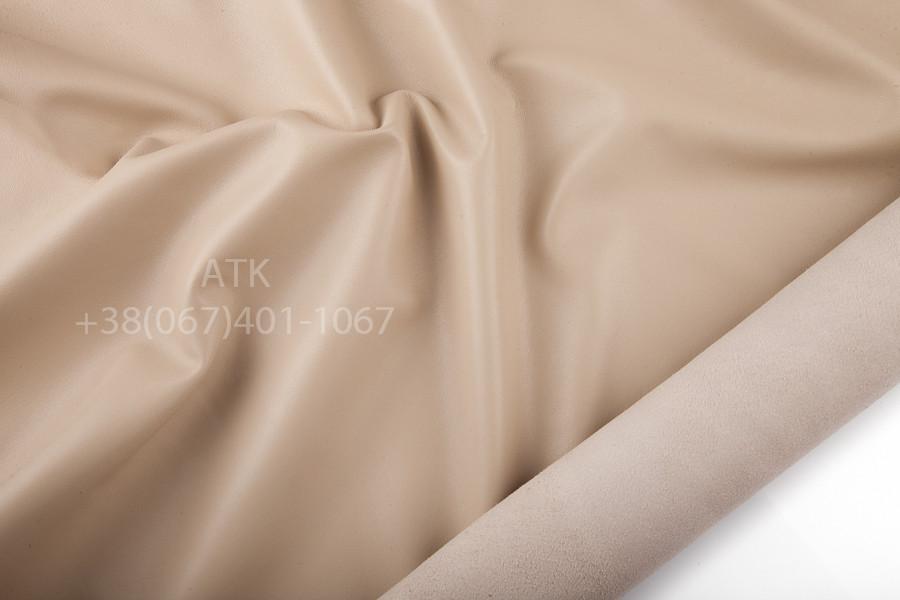 Одежная кожа бежевая
