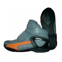 Flat  2  v1  GTX  perl  orange  -40