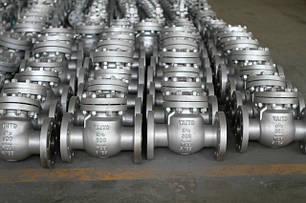 Клапани зворотні 19с17нж Ру40 поворотний