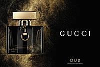 Женская парфюмированная вода Gucci Oud