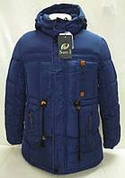 Куртка-парка зимняя для мальчиков р. 134, 152