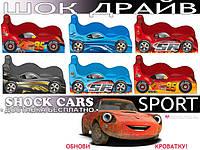 Кровать машина Шок Драйв (сплошная ламинированная наклейка) купить http://кровать-машина.com.ua/ Кровати машины в спортивном стиле, в виде гоночных автомобилей - лучший выбор 2016! БЕСПЛАТНАЯ ДОСТАВКА! Мебель СПОРТ под заказ!