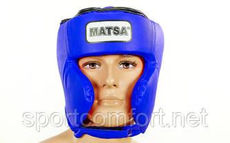 Шолом боксерський в мексиканському стилі Matsa ( пвх ) синій