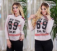 """Женский стильный утеплённый батник с капюшоном 3833 """"New York - 69"""" в расцветках"""