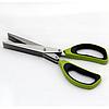 Ножницы для нарезки зелени с 10 лезвиями 20 см