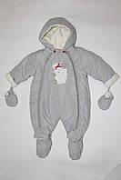 Комбинезон детский зимний BIDILIMBO серый