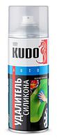 Удалитель силикона KUDO аэрозоль