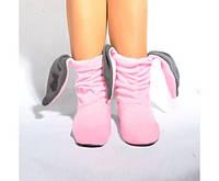 Тапочки сапожки Зайчики розовые с серыми ушками