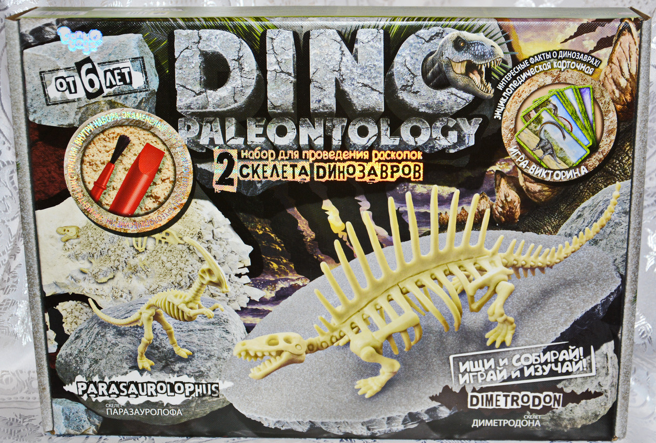 "РАСКОПКИ ДИНОЗАВРОВ ""DINO PALEONTOLOGY"" DANKO TOYS DP-01-04."